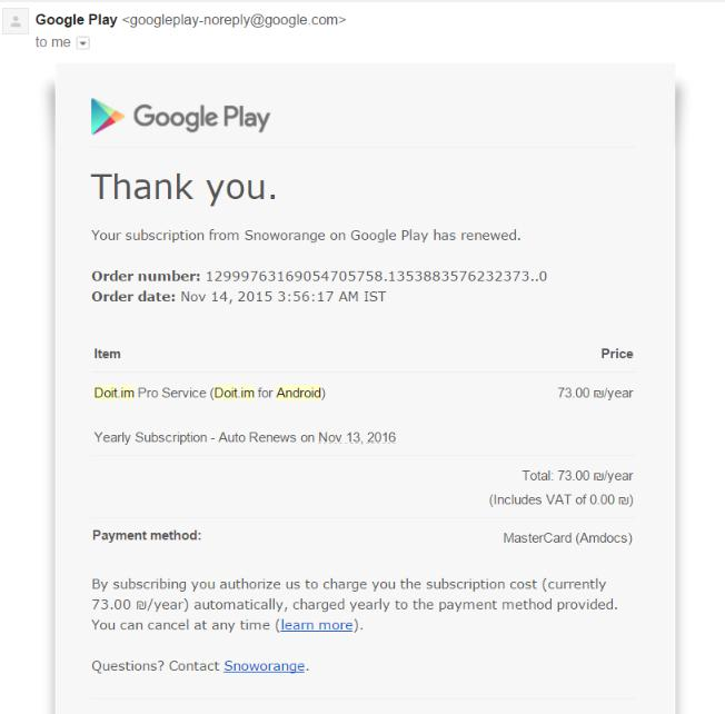 your google play order receipt from nov 14 2015 eobender gmail