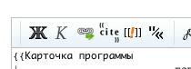 Редактирование ESET NOD32 — Википедия
